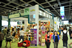 HKTDC Summer Sourcing Show for Gifts Houseware and Toys