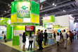 Eco Expo Asia International Trade Fair on Environmental Protection