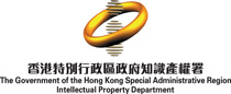 HKSARG Intellectual Property Department