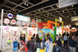 HKTDC Hong Kong Baby Products Fair