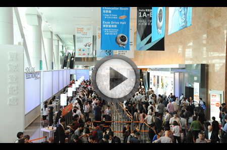 The World's Biggest Electronics Event