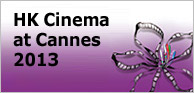 HK Cinema at Cannes 2013