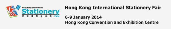 Hong Kong International Stationery Fair 2014