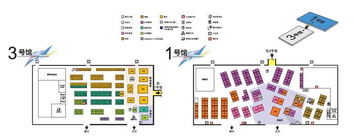 香港时尚购物展●青岛 - 展览馆平面图