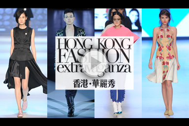 HKTDC World Boutique, Hong Kong