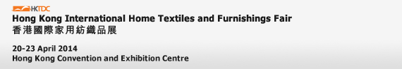 HKTDC Hong Kong International Home Textiles Fair