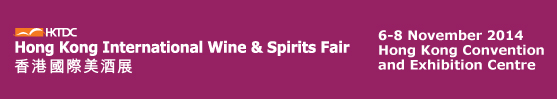 HKTDC Hong Kong International Wine & Spirits Fair