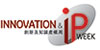 Innovation & IP Week