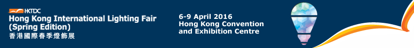 HKTDC Hong Kong International Lighting Fair (Spring Edition)
