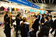 Hong Kong International Stationery Fair
