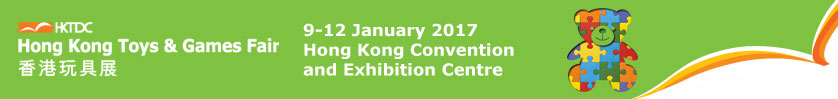 HKTDC Hong Kong Toys & Games Fair