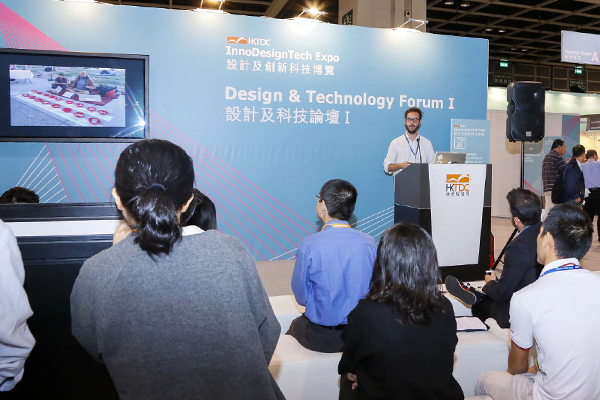 Design & Technology Forum