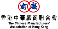 The Chinese Manufacturers