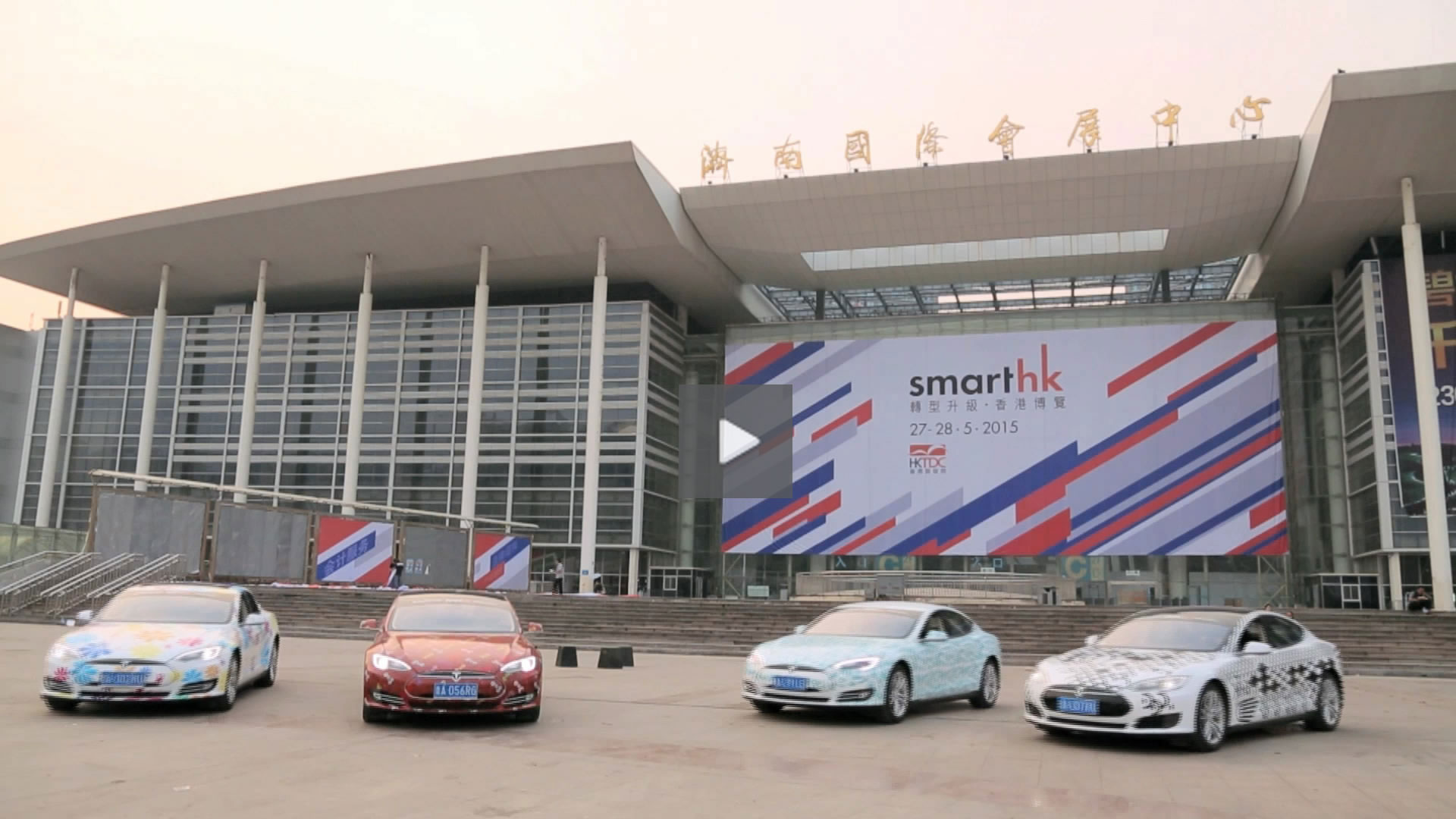 SmartHK 2015 Event Highlight