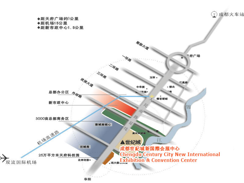Chengdu Century City New International Convention and Exhibition Center
