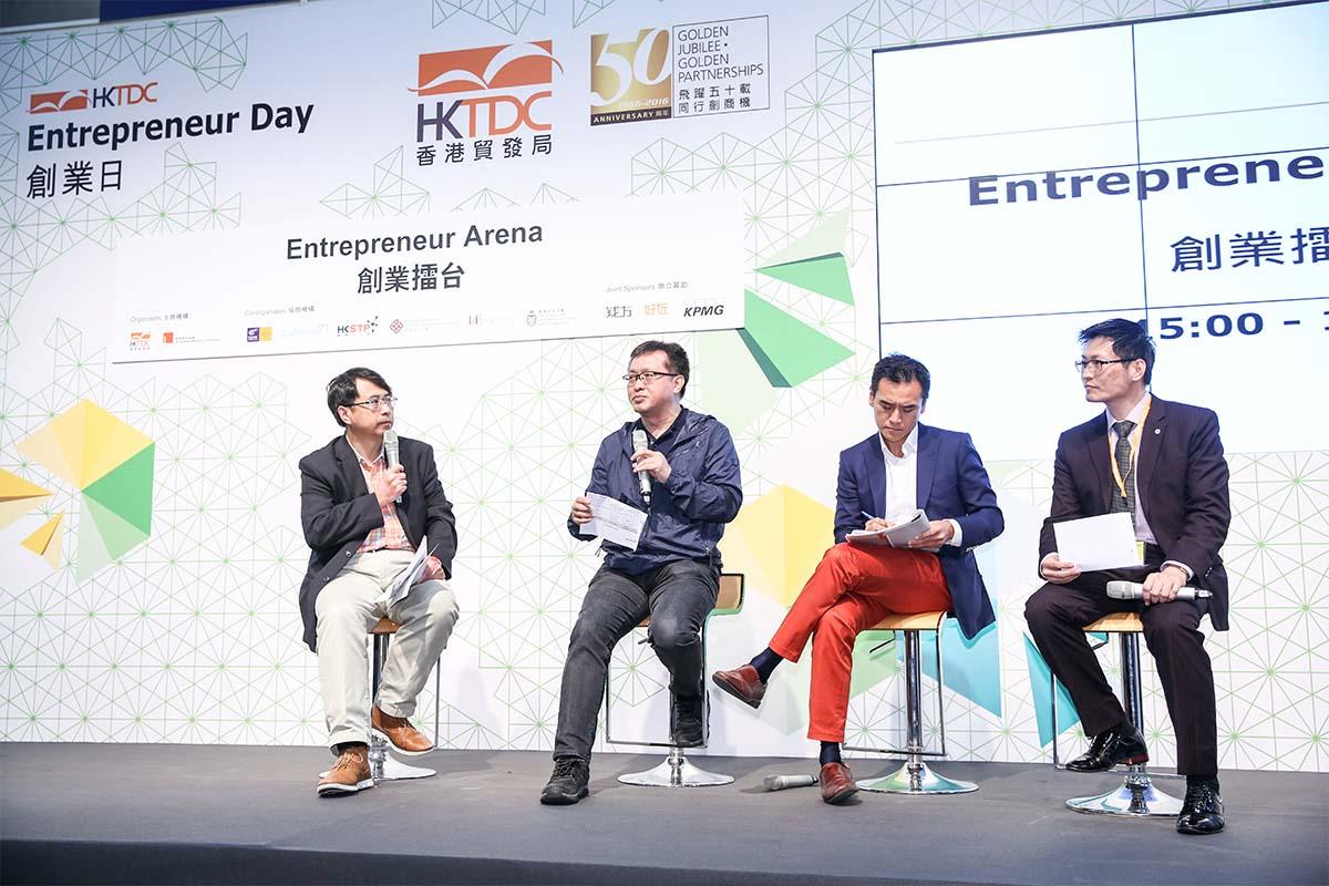 hktdc entrepreneur day