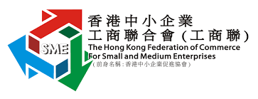 The Hong Kong Federation of Commerce for Small and Medium Enterprises Limited