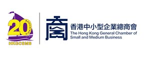 The Hong Kong General Chamber of Small and Medium Business
