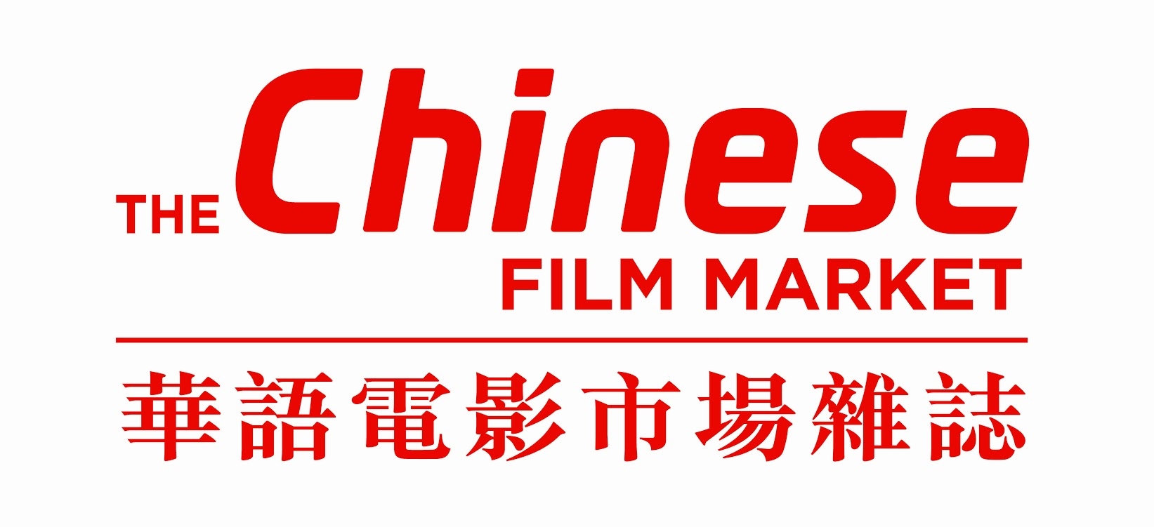 Chinese Film Market