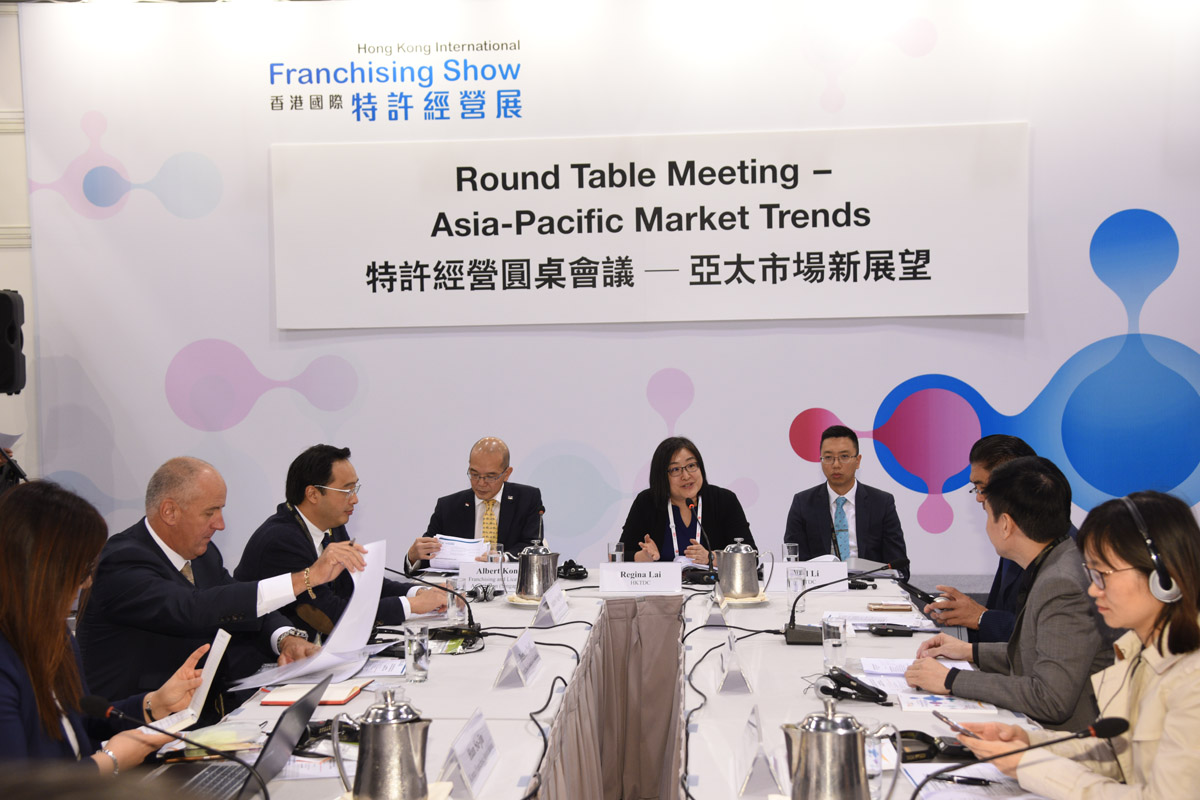 Round Table Meeting - Asia-Pacific Market Trends