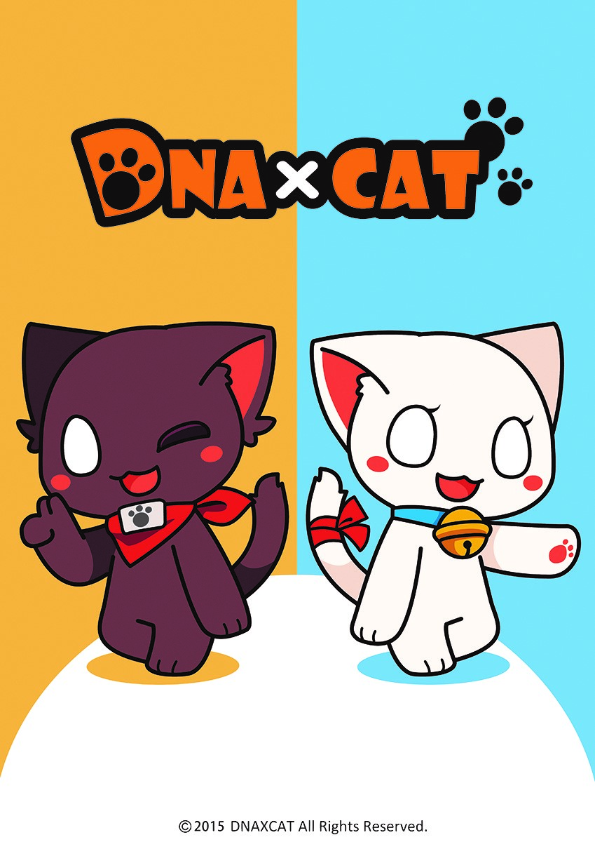 Dnaxcat Co. Limited