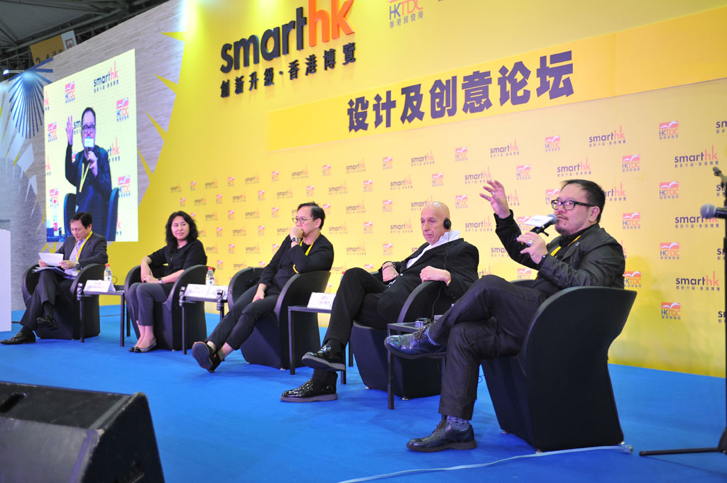 SmartHK 2017 Event Highlight