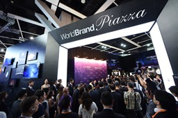 World Brand Piazza