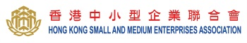 Hong Kong Small and Medium Enterprises Association