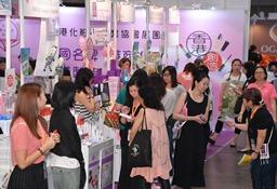 Картинки по запросу HKTDC Beauty & Wellness Expo 2018