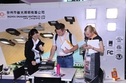 ExhBuyercommentsHKTDC Hong Kong International Lighting Fair  Spring Edition . Hktdc Hong Kong International Lighting Fair Spring Edition 2015. Home Design Ideas
