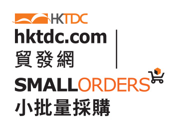 SmallOrders
