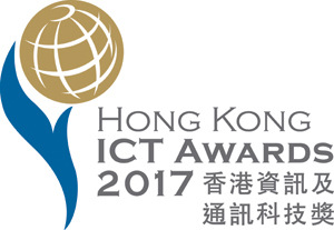 HKICT Awards Pavilion