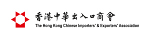 The Hong Kong Chinese Importers' & Exporters' Association