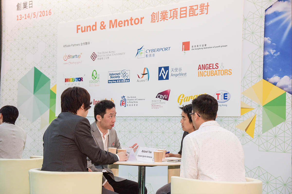 Fund & Mentor, Entrepreneur Arena and Demo Area