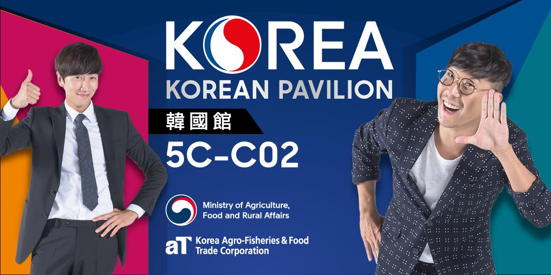 Sud Chemie Korea Co., Ltd., DAESONG-MYON NAM-GU POHANG ...