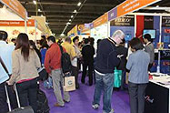 Hong Kong International Printing and Packaging Fair