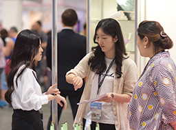 HKTDC Beauty & Wellness Expo